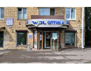 WDL Оптика (пр-т Партизанский, 93)