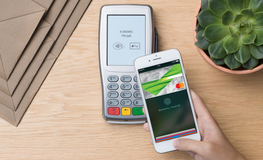 1488041650_apple-pay-russia-teaser-002.jpg