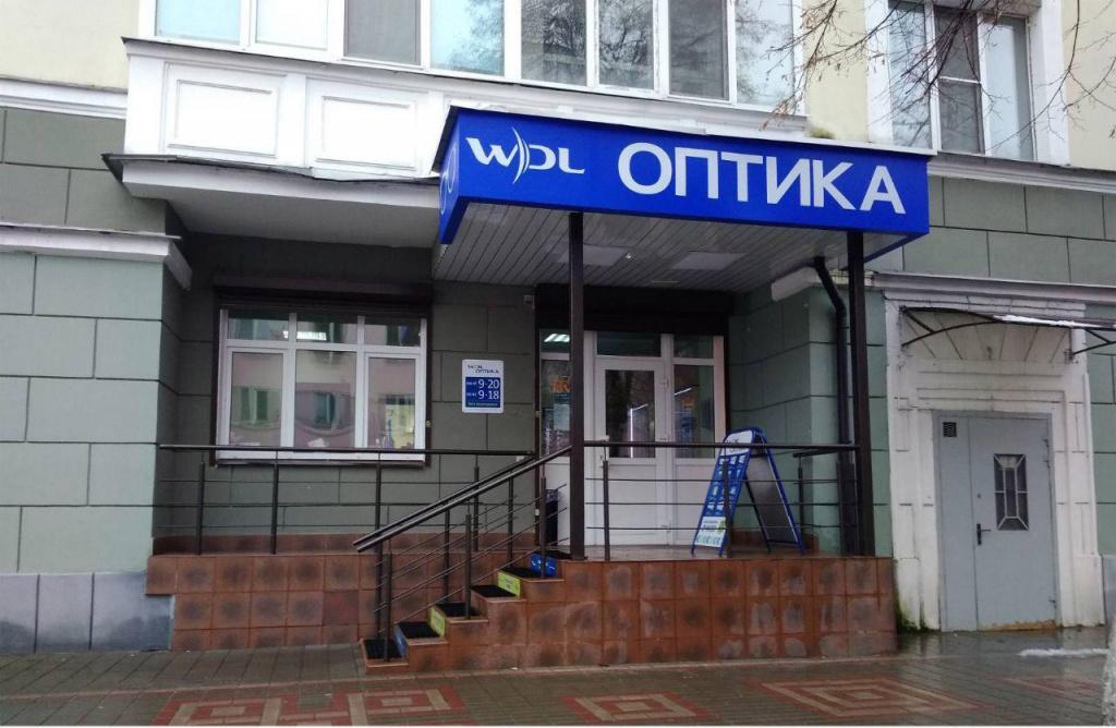 WDL Оптика (ул. Советская, 30)